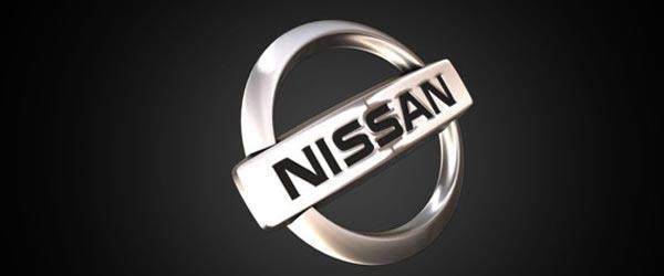 Nissan 2017 Aralik Ayi Kampanyasi