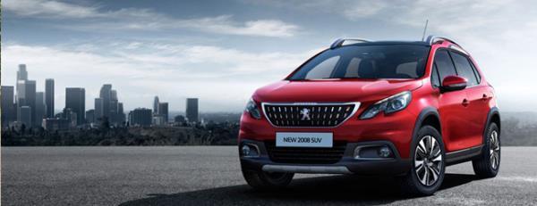 Peugeot 2008 Şimdi Sıfır Faizli Araç Kredisi ve Takas İndirimi Desteği İle Satışta