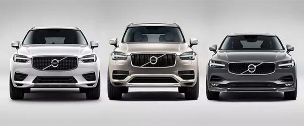 Yepyeni bir Volvo'ya sabit fiyat ayrıcalığı ile sahip olun!