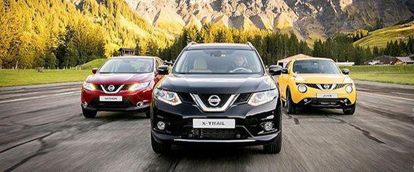 Nissan Yıl Sonu Kampanyası