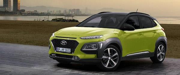 Yeni Hyundai Kona'nın Türkiye Fiyatı Belli Oldu.