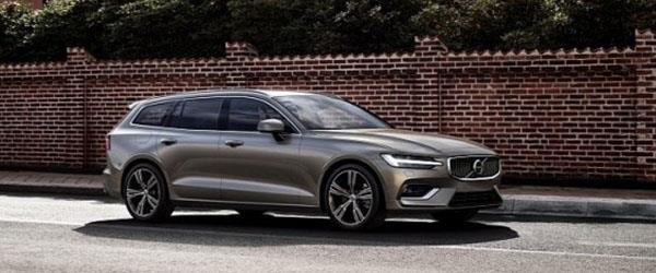 Yenilenen 2019 Volvo V60 Cross Country kullanıcıları ile buluşuyor!