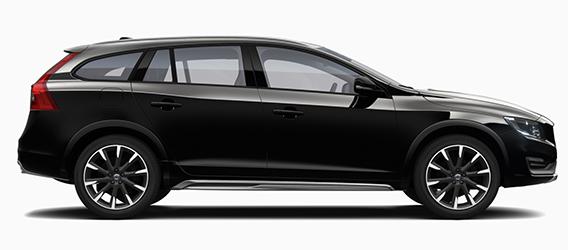 Volvo V60 Cross Country >> 2019 Volvo V60 Cross Country Modelleri Ve Fiyatlari Volvo V60